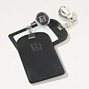 Bull Leather Badge Holder & Metal Pull